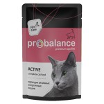 ProBalance Cat Wet Active