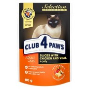Club 4 Paws Premium Cat Selection Chicken & Veal Jelly