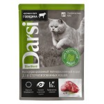 Darsi для кошек Sterilised Говядина, пауч