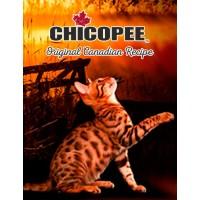 Акция на корма Chicopee для собак и кошек