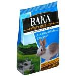 Корм Вака High Quality для декоративных кроликов