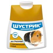 """Зоошампунь """"Шустрик"""" для грызунов чувствит. кожи 100мл"""