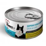 1st Choice консервы для кошек тунец с курицей и ананасом