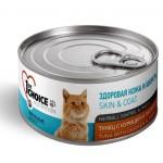 1st Choice консервы для кошек тунец с курицей и папайей