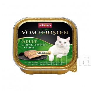Animonda Vom Feinsten Kern (говядина, лосось, шпинат)