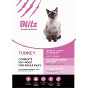 Blitz Adult Cat Turkey