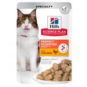 Hills Science Plan Perfect Digestion влажный корм для кошек (курица)