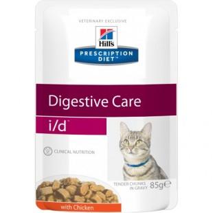 Hills Prescription Diet Feline i/d Tender Chunks in Gravy with Chicken (Кусочки в соусе с Курицей)