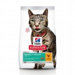 Hills Science Plan Feline Adult Perfect Weight with Chicken