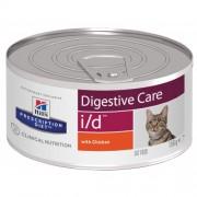 Hills Prescription Diet i/d Digestive Care консерва для кошек и котят (курица)