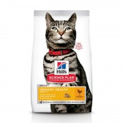 Hills Science Plan Urinary Health для кошек (курица)