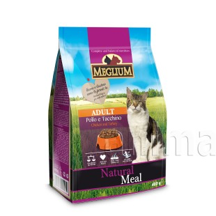 Meglium Cat Adult Chicken & Turkey