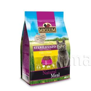 Meglium Cat Neutered