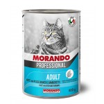 Morando cat Professional Line Fish and Shrimps (паштет с рыбой и креветками)