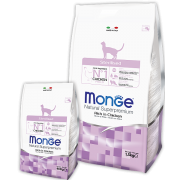 Monge Superpremium Cat Sterilised