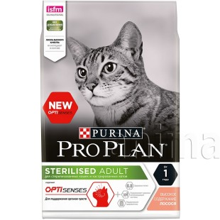 Pro Plan Sterilised, с лососем