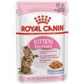 Royal Canin Kitten Sterilised в желе