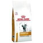 Royal Canin Urinary S/O Moderate Calorie Feline