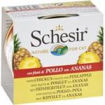 Schesir Chicken fillets with Pineapple (Куриное филе с Ананасом)