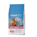 Vincent Diet Cat Sterilized Chicken