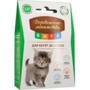 """Витаминизированное лакомство """"Деревенские лакомства"""" для котят от 1 года, 120 таб"""