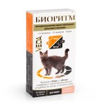 Биоритм для кошек со вкусом морепродуктов, 48 табл.