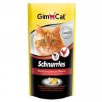 Витаминизированные «сердечки» с таурином и курицей с ТГОС для кошек Gimcat
