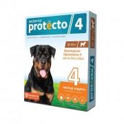 Protecto 4 Капли для собак от 40 до 60 кг