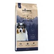 Chicopee CNL Adult Soft Salmon & Rice