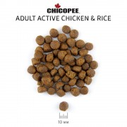 Chicopee CNL Adult Active Chicken & Rice