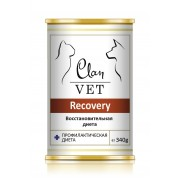 Clan Vet Recovery диетические консервы для собак и кошек (восстановительная диета)