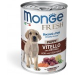 Monge Fresh Puppy Veal/Vegetables (телятина/овощи)
