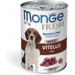 Monge Fresh Dog Adult Veal (телятина)