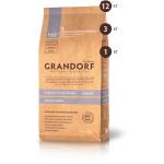 Grandorf Sensitive Care Holistic Rabbit & Potato All Breeds Grain Free
