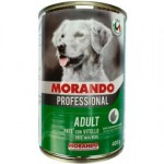 Morando Cane Professional Line Veal (паштет с телятиной)