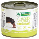 Natures Protection Dog Adult Сhicken & Turkey