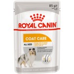 Royal Canin Coat Care Canin (в паштете)