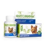 Фитомины для шерсти собак, 100 табл.