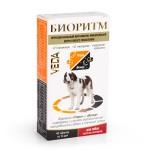 Биоритм для собак крупных пород, 48 табл.