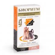 Биоритм для собак мелких пород, 48 табл.