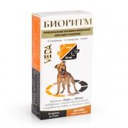 Биоритм для собак средних пород, 48 табл.