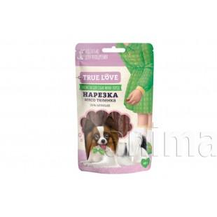 GreenQzin TRUE LOVE НАРЕЗКА мясо теленка, 50 гр