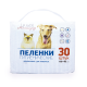Le Аrtis пеленки впитывающие для животных 60х40 см