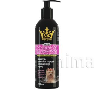 Royal Groom Шампунь Блеск и Шелковистость для собак породы йоркширский терьер
